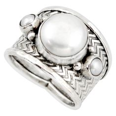 6.32cts natural white pearl 925 sterling silver ring jewelry size 7.5 d45959