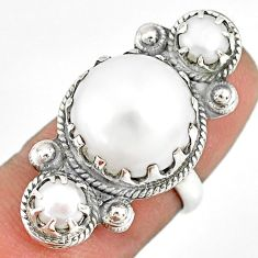 16.13cts natural white pearl 925 sterling silver ring jewelry size 5.5 r77796