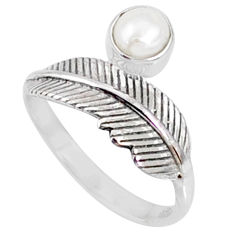0.79cts natural white pearl 925 sterling silver solitaire ring size 7 r67466
