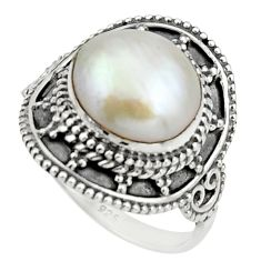 5.68cts natural white pearl 925 sterling silver solitaire ring size 8 r26765