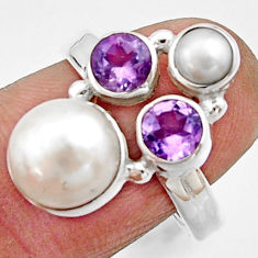 5.53cts natural white pearl amethyst 925 sterling silver ring size 8 r22950