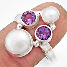 5.63cts natural white pearl amethyst 925 sterling silver ring size 8 r22956