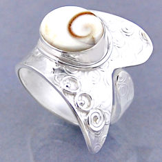 5.24cts natural white shiva eye 925 silver adjustable ring jewelry size 9 r54759