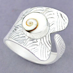 4.50cts natural white shiva eye 925 silver adjustable ring size 10 r90518