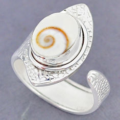 5.32cts natural white shiva eye 925 silver adjustable ring size 8 r90524