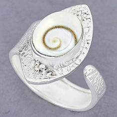 5.49cts natural white shiva eye 925 silver adjustable ring size 8 r90537