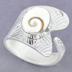 4.52cts natural white shiva eye 925 silver adjustable ring size 9 r90514