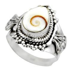 2.41cts natural white shiva eye 925 silver solitaire ring jewelry size 6 r52500