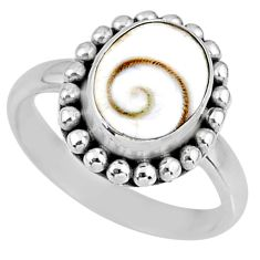 4.06cts natural white shiva eye 925 silver solitaire ring jewelry size 7 r57912