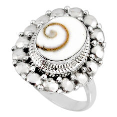 4.22cts natural white shiva eye 925 silver solitaire ring jewelry size 7 r58942