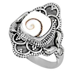 31.80cts natural white shiva eye 925 silver solitaire ring jewelry size 7 r61111