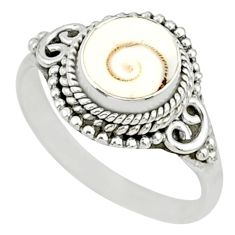 2.60cts natural white shiva eye 925 silver solitaire ring jewelry size 7 r76728