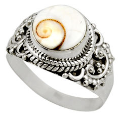 4.84cts natural white shiva eye 925 silver solitaire ring jewelry size 8 r52495