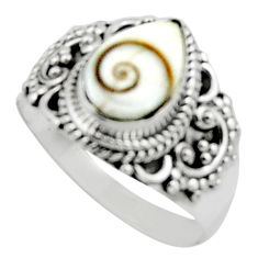 3.09cts natural white shiva eye 925 silver solitaire ring jewelry size 8 r52506