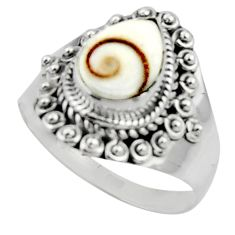 2.98cts natural white shiva eye 925 silver solitaire ring jewelry size 8 r52514