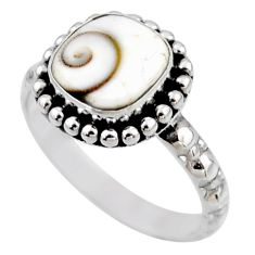 3.51cts natural white shiva eye 925 silver solitaire ring jewelry size 8 r54270