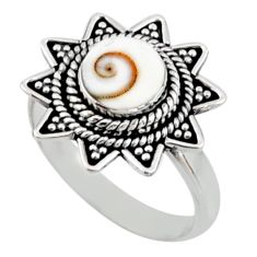 3.28cts natural white shiva eye 925 silver solitaire ring jewelry size 8 r54310