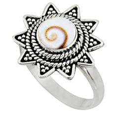 2.33cts natural white shiva eye 925 silver solitaire ring jewelry size 8 r54328