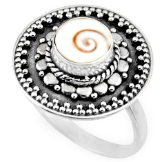 2.41cts natural white shiva eye 925 silver solitaire ring jewelry size 8 r54370