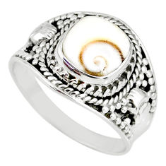 3.48cts natural white shiva eye 925 silver solitaire ring jewelry size 8 r58295