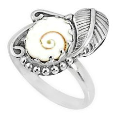 4.28cts natural white shiva eye 925 silver solitaire ring jewelry size 8 r67290