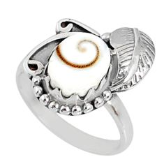 4.16cts natural white shiva eye 925 silver solitaire ring jewelry size 8 r67298