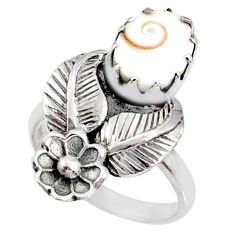 4.02cts natural white shiva eye 925 silver solitaire ring jewelry size 8 r67494