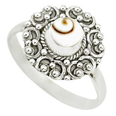 0.79cts natural white shiva eye 925 silver solitaire ring jewelry size 8 r76771