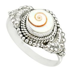 2.42cts natural white shiva eye 925 silver solitaire ring jewelry size 8 r76773