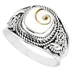 3.07cts natural white shiva eye 925 silver solitaire handmade ring size 9 r74709