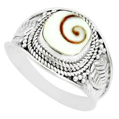 2.92cts natural white shiva eye 925 silver solitaire handmade ring size 9 r74715