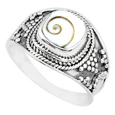 3.30cts natural white shiva eye 925 silver solitaire handmade ring size 9 r74718