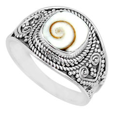 3.10cts natural white shiva eye 925 silver solitaire handmade ring size 9 r74720