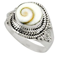 4.26cts natural white shiva eye 925 silver solitaire ring size 7.5 r52482