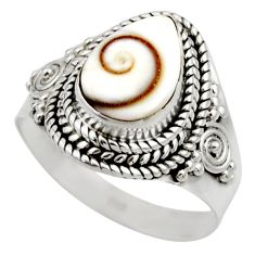 2.55cts natural white shiva eye 925 silver solitaire ring size 6.5 r52492