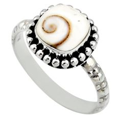 3.25cts natural white shiva eye 925 silver solitaire ring size 8.5 r54272
