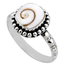 3.51cts natural white shiva eye 925 silver solitaire ring size 8.5 r54273