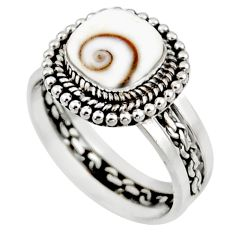 3.09cts natural white shiva eye 925 silver solitaire ring size 7.5 r54289