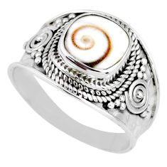 3.62cts natural white shiva eye 925 silver solitaire ring size 8.5 r58292