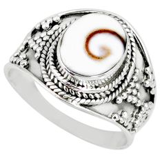 3.98cts natural white shiva eye 925 silver solitaire ring size 8.5 r58296