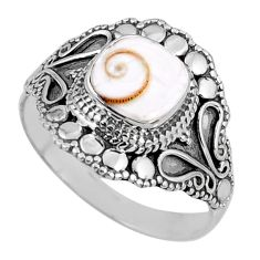 3.35cts natural white shiva eye 925 silver solitaire ring size 10.5 r61072
