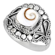 3.35cts natural white shiva eye 925 silver solitaire ring size 9.5 r61087