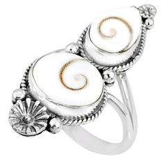 7.07cts natural white shiva eye 925 silver solitaire ring size 6.5 r67306