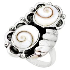 7.51cts natural white shiva eye 925 sterling silver ring jewelry size 7 r67325