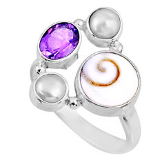 6.85cts natural white shiva eye amethyst pearl 925 silver ring size 9.5 r57606