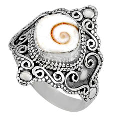 3.28cts natural white shiva eye cushion 925 silver solitaire ring size 7 r61070