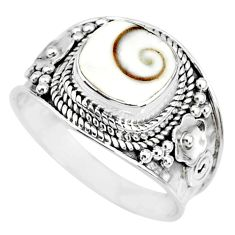 3.04cts natural white shiva eye cushion silver solitaire ring size 7.5 r74710