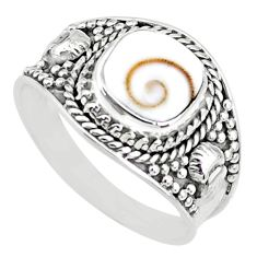3.10cts natural white shiva eye cushion silver solitaire ring size 8.5 r74730