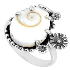 9.04cts natural white shiva eye pear silver solitaire ring jewelry size 8 r67367
