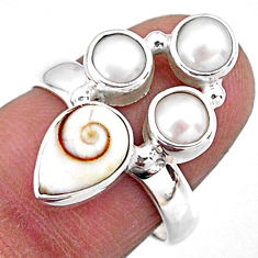 4.92cts natural white shiva eye pearl 925 sterling silver ring size 7 r57635
